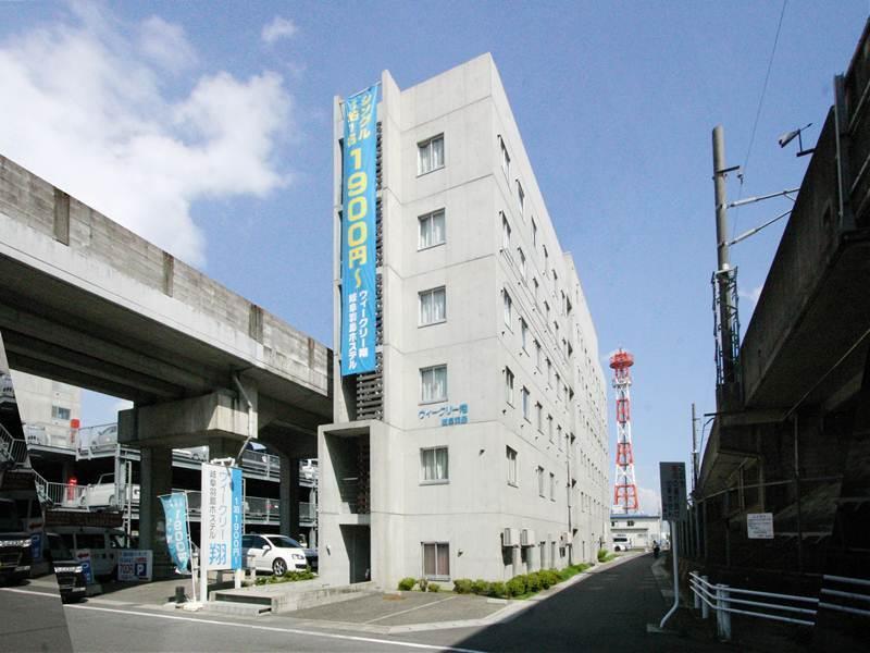 Weekly Sho Gifu Hashima Hostel