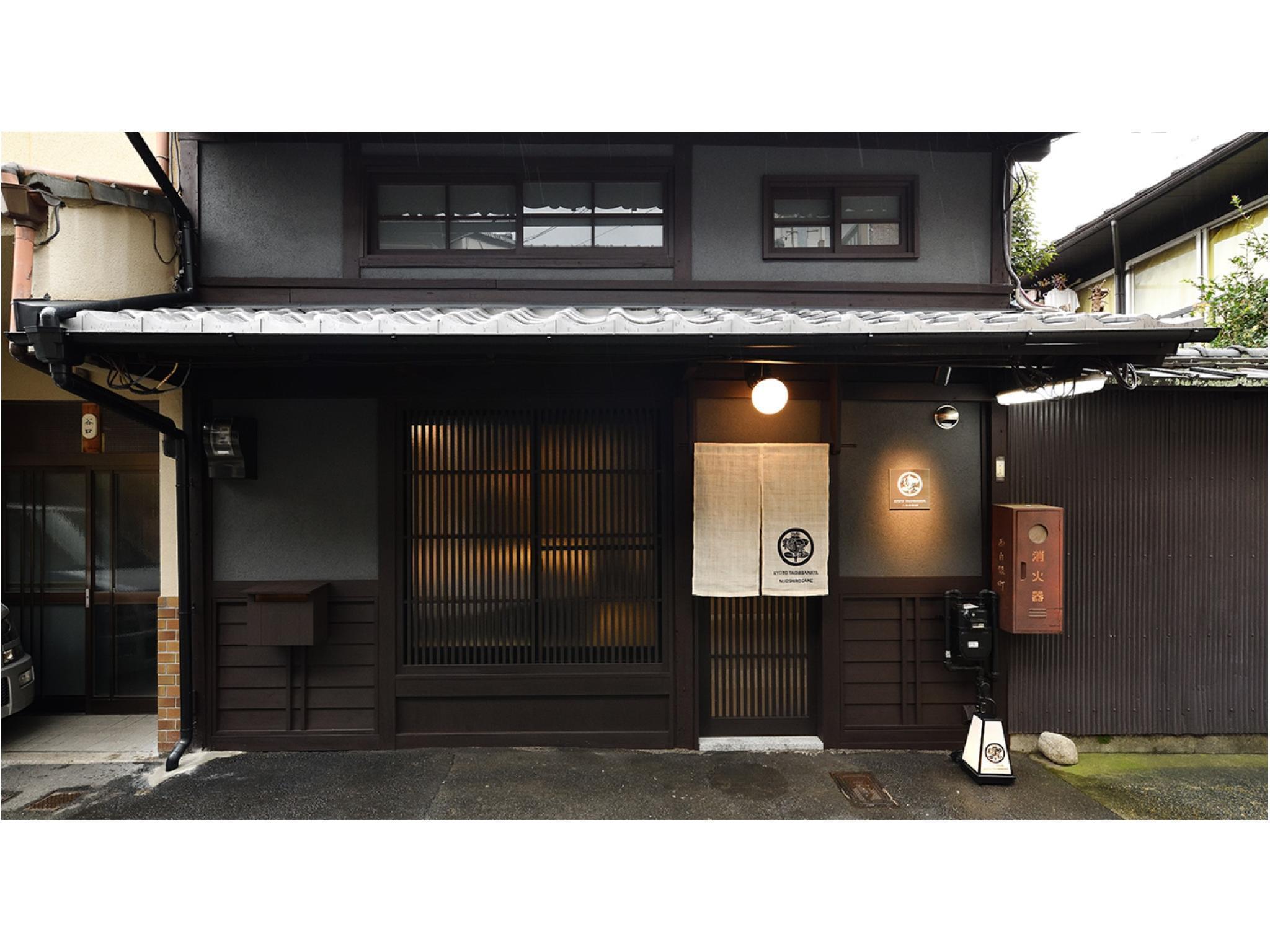 Kyoto Tachibanaya Nijo Shirogane