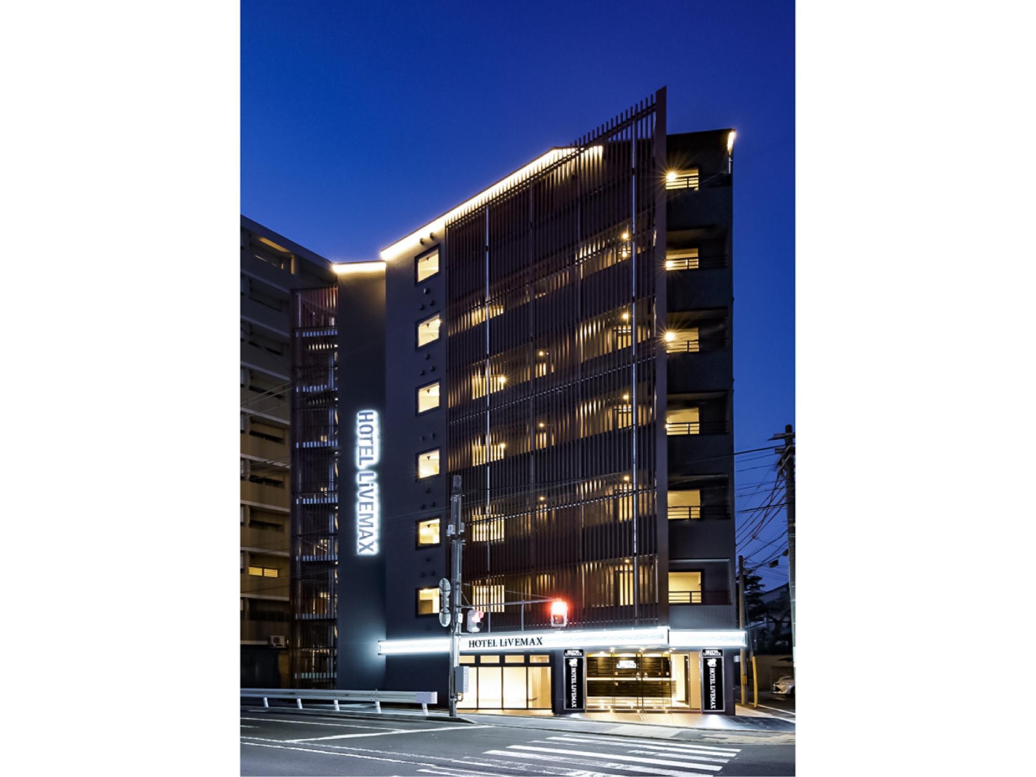 Hotel LiVEMAX Kyoto Nijo jo kita