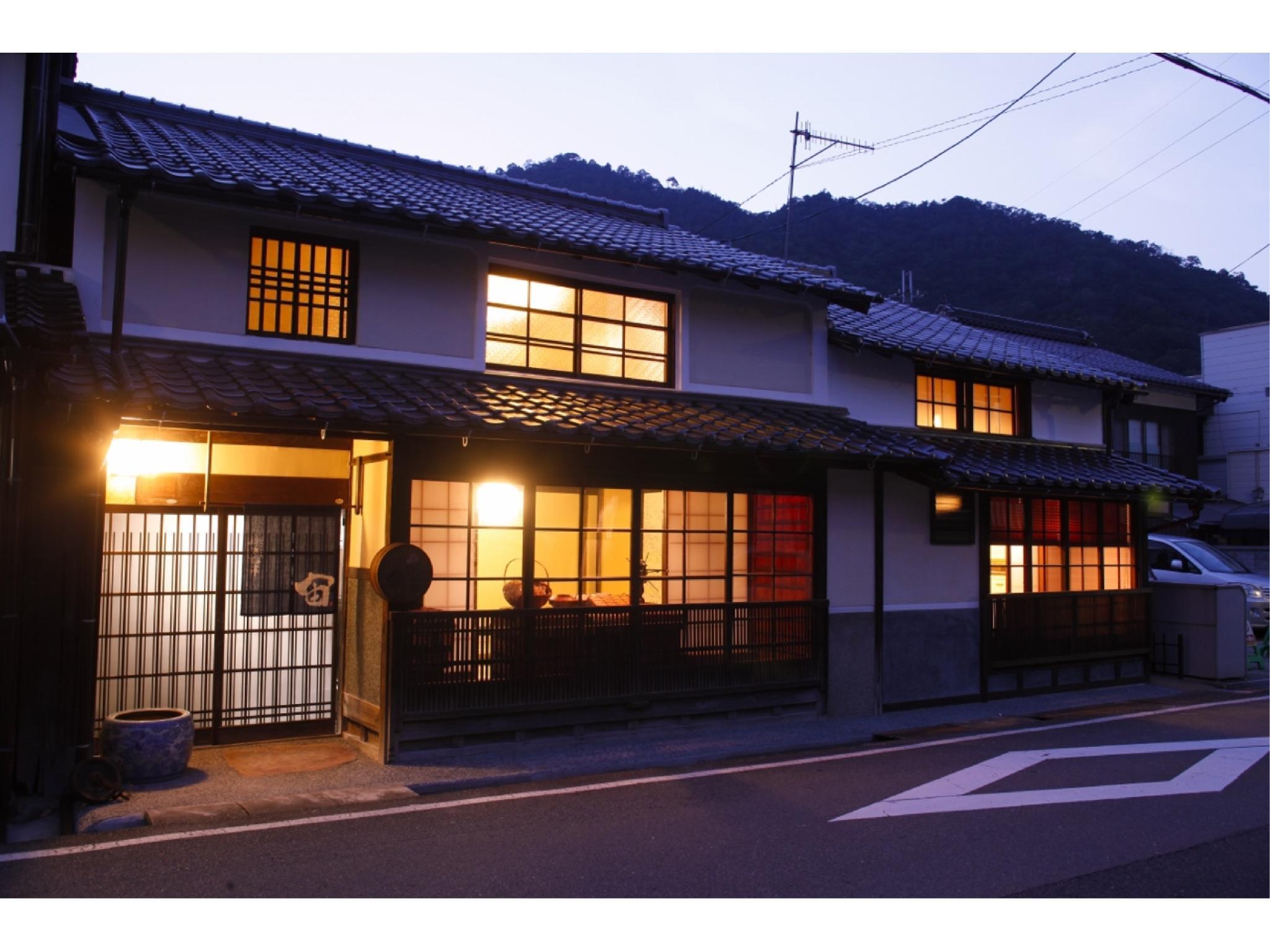 Takedamachiya Terakoya
