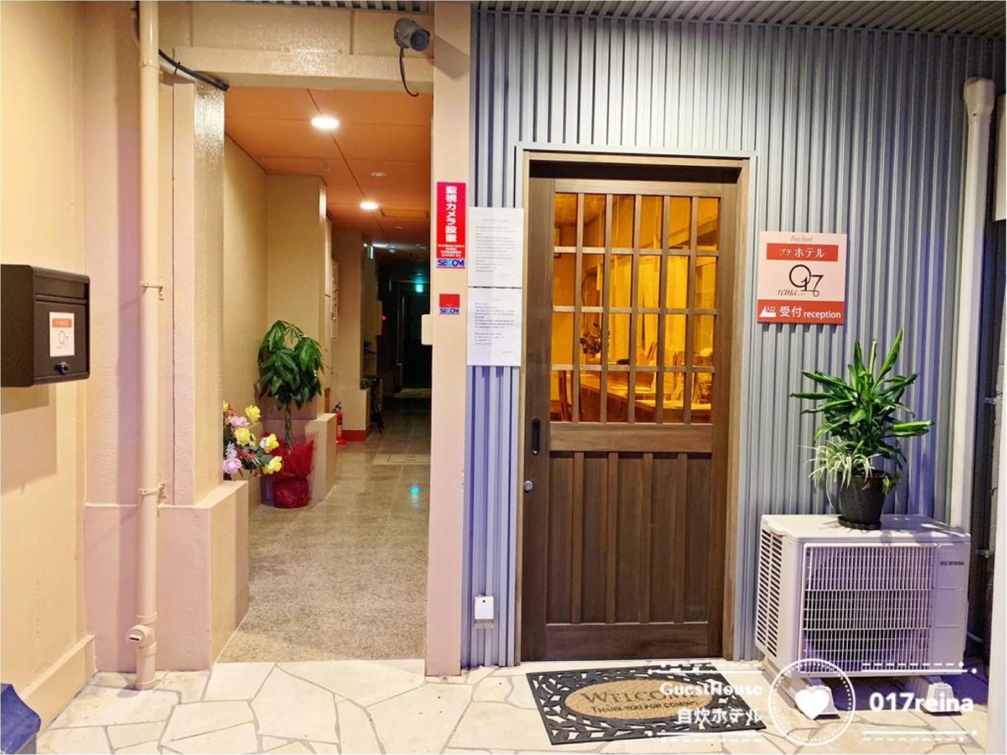 Guest House 017 Reina