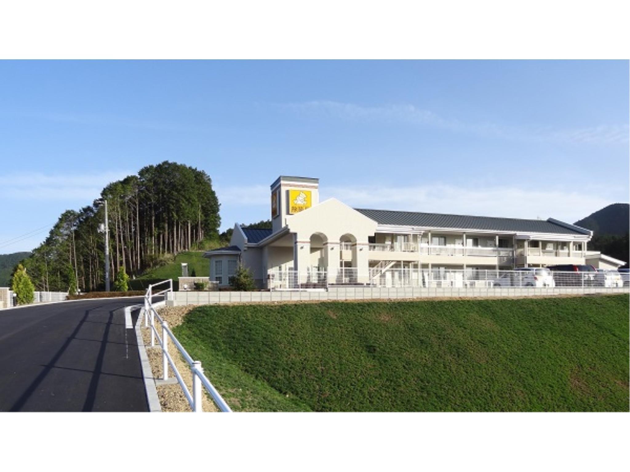 Family Lodge Hatagoya Shimanto