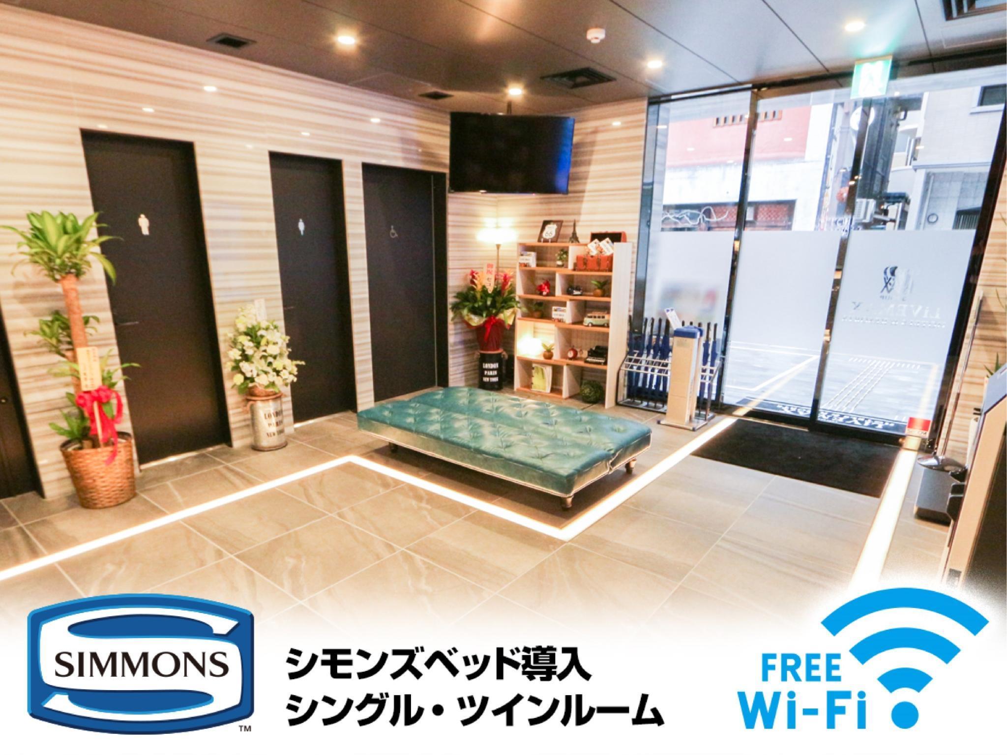 Hotel Livemax Fukuoka Tenjin