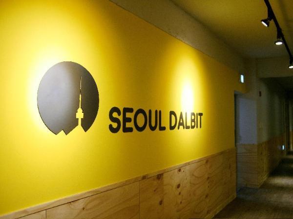 Seoul Dalbit Dongdaemun Guesthouse Seoul