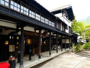 Ryugon Ryokan
