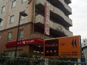 Paradis-Inn Sagamihara