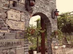 Xidi Kunlun Youth Hostel