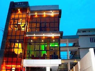 picture 1 of HGC Tourist Inn