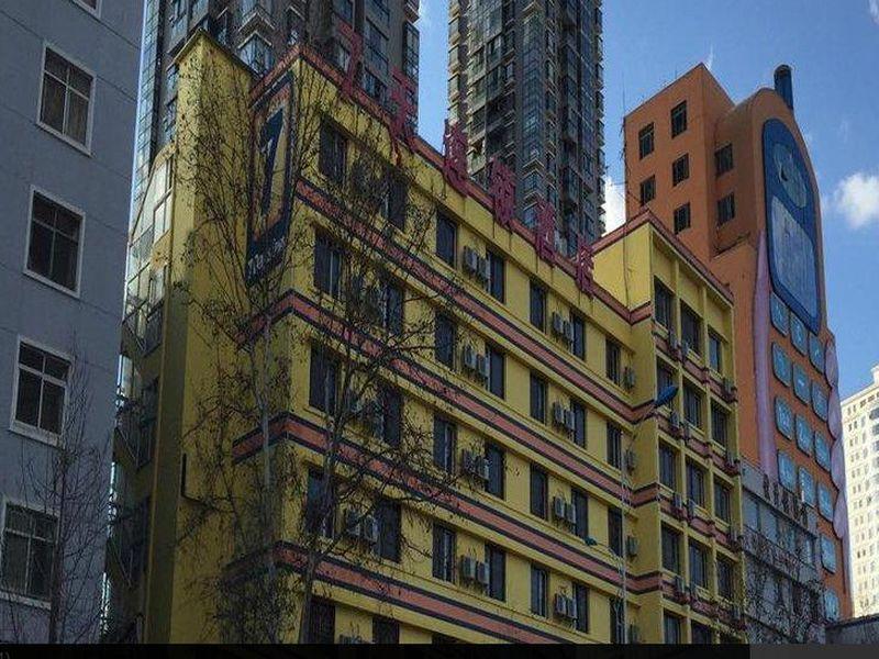 7 Days Inn Kunming Dong Jia Wan Telecom Building Branch