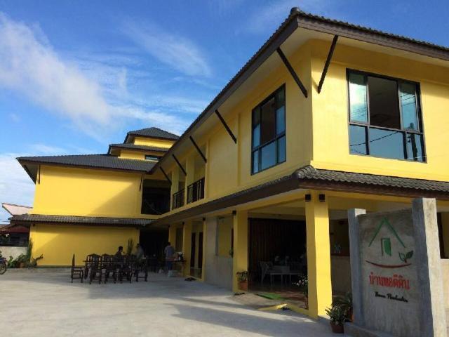 บ้านพอดีดิน – Baan Pordeedin