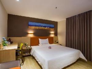 IU ホテル チャンシャ ドンタン ピン フー タン ブランチ (IU Hotel Changsha Dongtang Ping He Tang Branch)