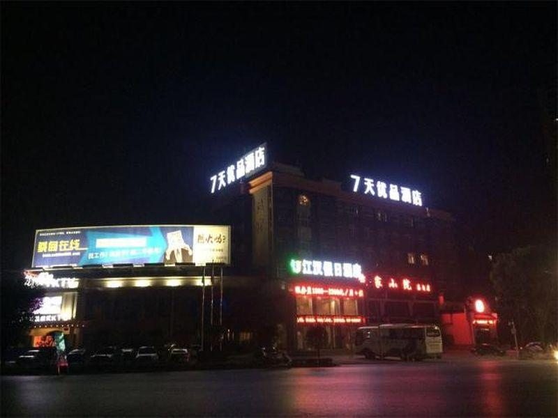 7 Days Premium Wuhan Caidian Square Branch