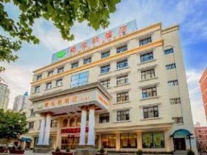 Vienna Hotel Tianjin Xi Qing Avenue Branch
