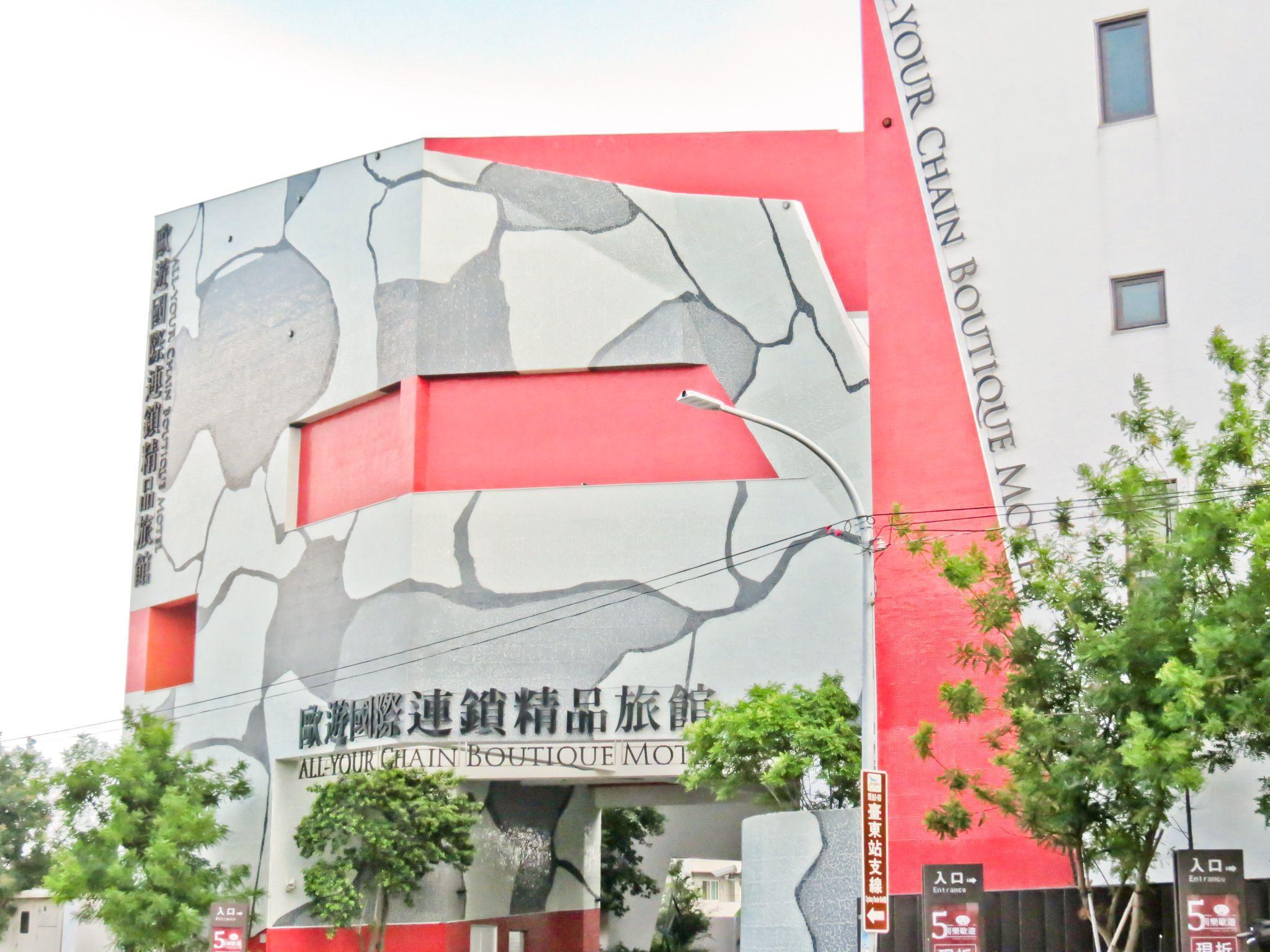 All-Ur Boutique Motel Tai-Tung Branch