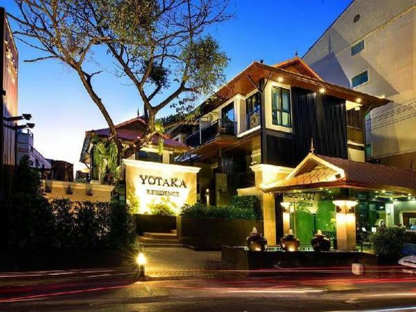 Yotaka Residence Bangkok