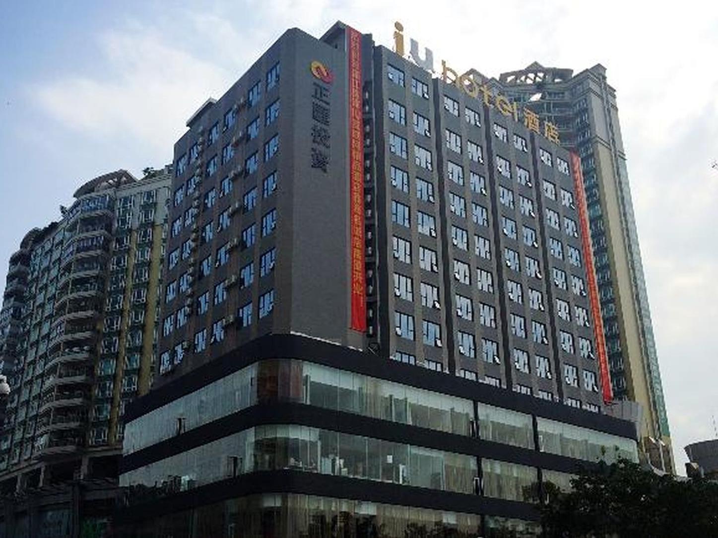 IU Hotel Zhanjiang Binhai Avenue Xinhai Mall Branch