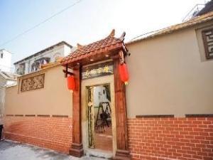 Xiamen Gulangyu Mingyu Gucuo Boutique Inn