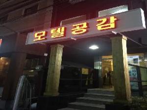 โรงแรมคองกัม ชินชอน (Gonggam Hotel Shinchon)