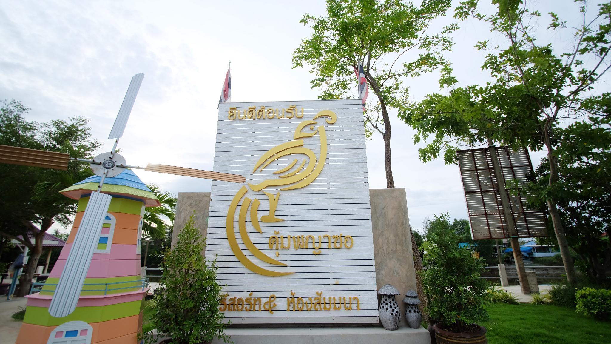 Khumphayasaw Resort