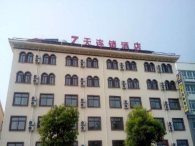 7 Days Inn Yancheng Jianhu Xiufu South Road