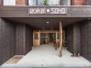 Yokai Soho Apartment