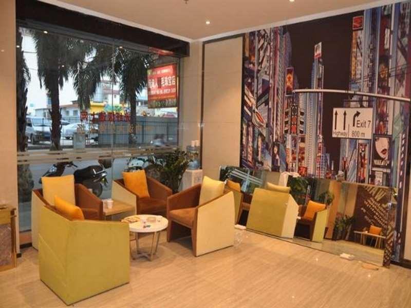 IU Hotel Xishuangbanna Manting Park Branch