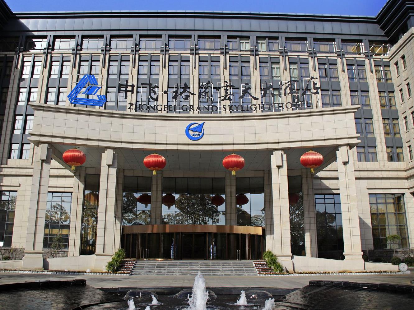 Xian Zhongfei GrandSkylight Hotel