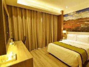 Atour Hotel Xining Xiadu Branch
