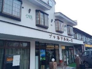 Petite Hotel Konomi