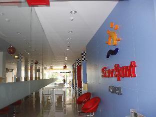 Sinar Sport Hotel