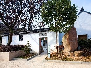 Suzhou Huashan Garden Resort - 1156156,,,agoda.com,Suzhou-Huashan-Garden-Resort-,Suzhou Huashan Garden Resort