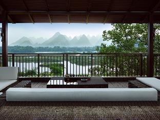 Guilin Shanshui Villa Hotel