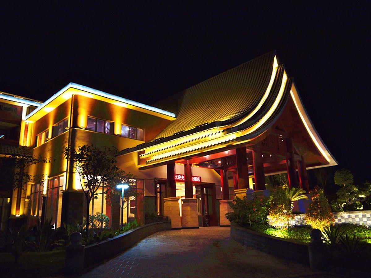 JS Hotspring Resort Wanning