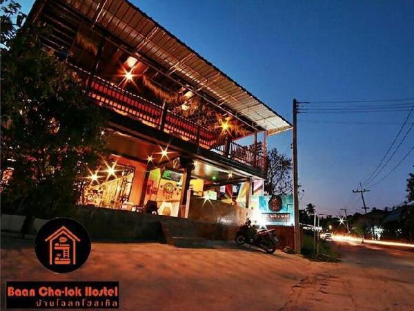 Baan Chalok Hostel Koh Tao Koh Tao
