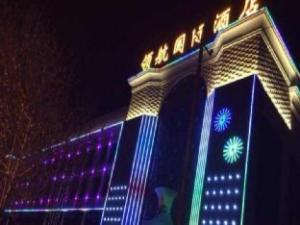 Luoyang Ling Hang International Hotel