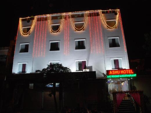 Ashu Hotel