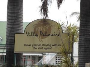 วิลลา ปาลเมเรีย เกสต์เฮาส์ (Villa Palmeira Guest House)