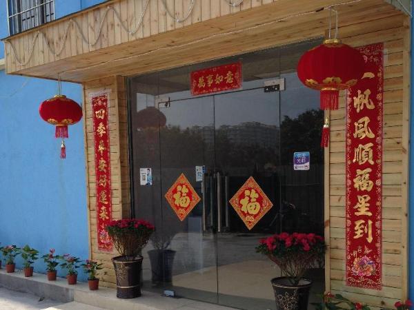 Xiamen Wutong Inn Xiamen