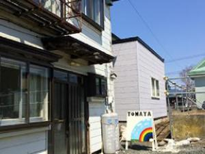 Guesthouse Sharehouse Tomaya