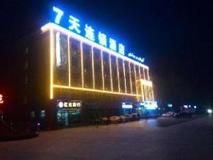 7 เดย์ อินน์ อักซุ อาเหวิน โร้ด (7 Days Inn Aksu Awen Road Branch)