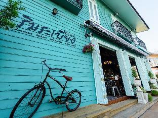 リムラビアン アンパワー カフェ アンド スイート Rimrabeang Amphawa Cafe and Suite