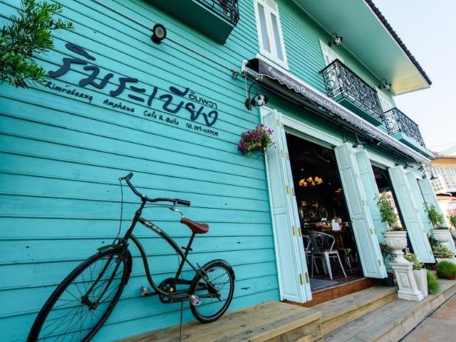ริมระเบียง อัมพวา คาเฟ่ แอนด์ สวีท – Rimrabeang Amphawa Cafe and Suite