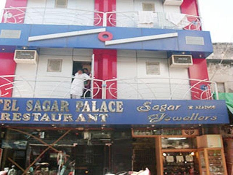 Hotel Sagar Palace Ajmer