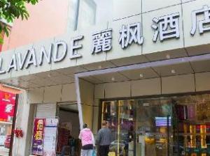 Lavande Hotel Guangzhou Tianhe Gangding Metro Station