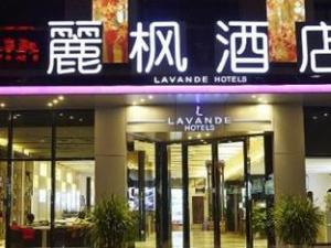 Lavande Hotel Rizhao Haiqu East Road