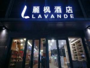 Lavande Hotel Jinan Shi Mao Plaza Branch