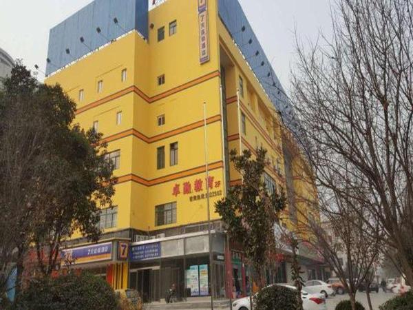 7 Days Inn Weinan Dongfeng Avenue Branch Weinan