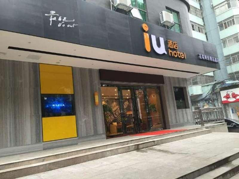IU Hotel Changsha Yuanjialing Subway Station Jiefang East Road Laohuatian Branch