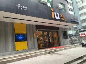 IU Hotel Changsha Yuanjialing Subway Station Jiefang East Road Laohuatian Branch
