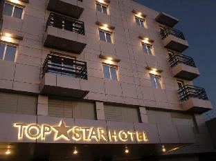 picture 1 of Top Star Hotel